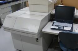 保存科学|可視紫外分光分析