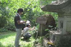 歴史考古|石造物調査