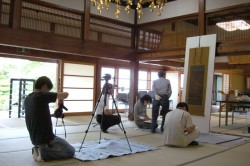 東洋絵画修復|作品調査