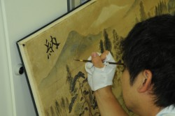 東洋絵画修復|補彩