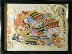 東洋絵画修復|修理前(庄内町指定文化財)