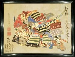 東洋絵画修復|修理後(庄内町指定文化財)
